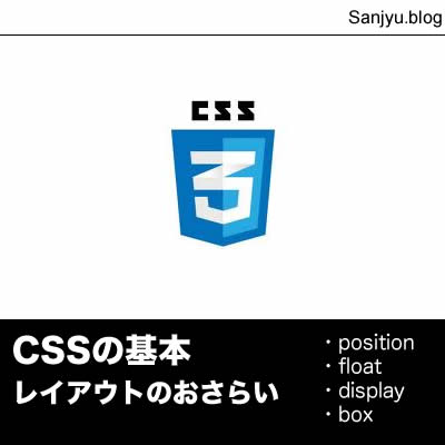 css-layout