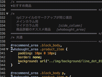 bloc-recommend-css