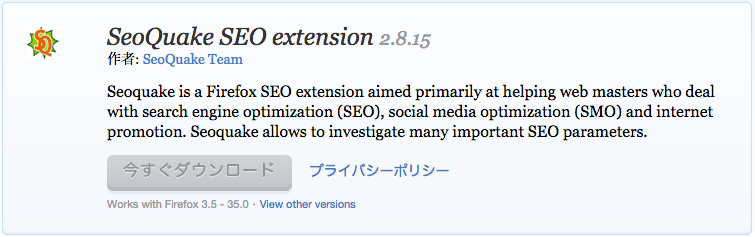 SeoQuake_SEO_extension