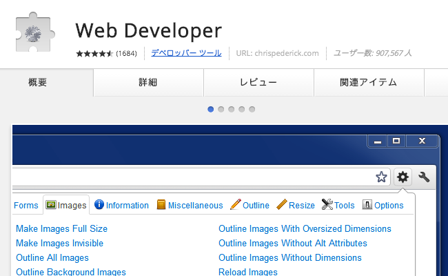 Web_Developer