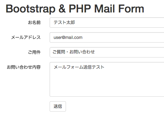 bootstrap-form2